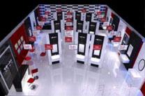 北京市宣武区地面展厅